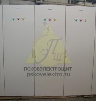 ГРЩ-250